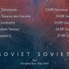 Soviet Soviet + guest