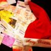 Idée cadeaux de Noël : des places de concert ou des abonnements !