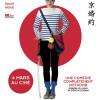 Tokyo Fiancée : Pauline Etienne, actrice pétillante, dans une adaptation de Nothomb !