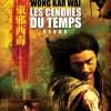 Mes Films de Chevet : Les Cendres du temps – Redux