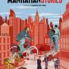 «Manhattan Stories» : Quand un jeune cinéaste indépendant filme New-York sur fond de musique noire