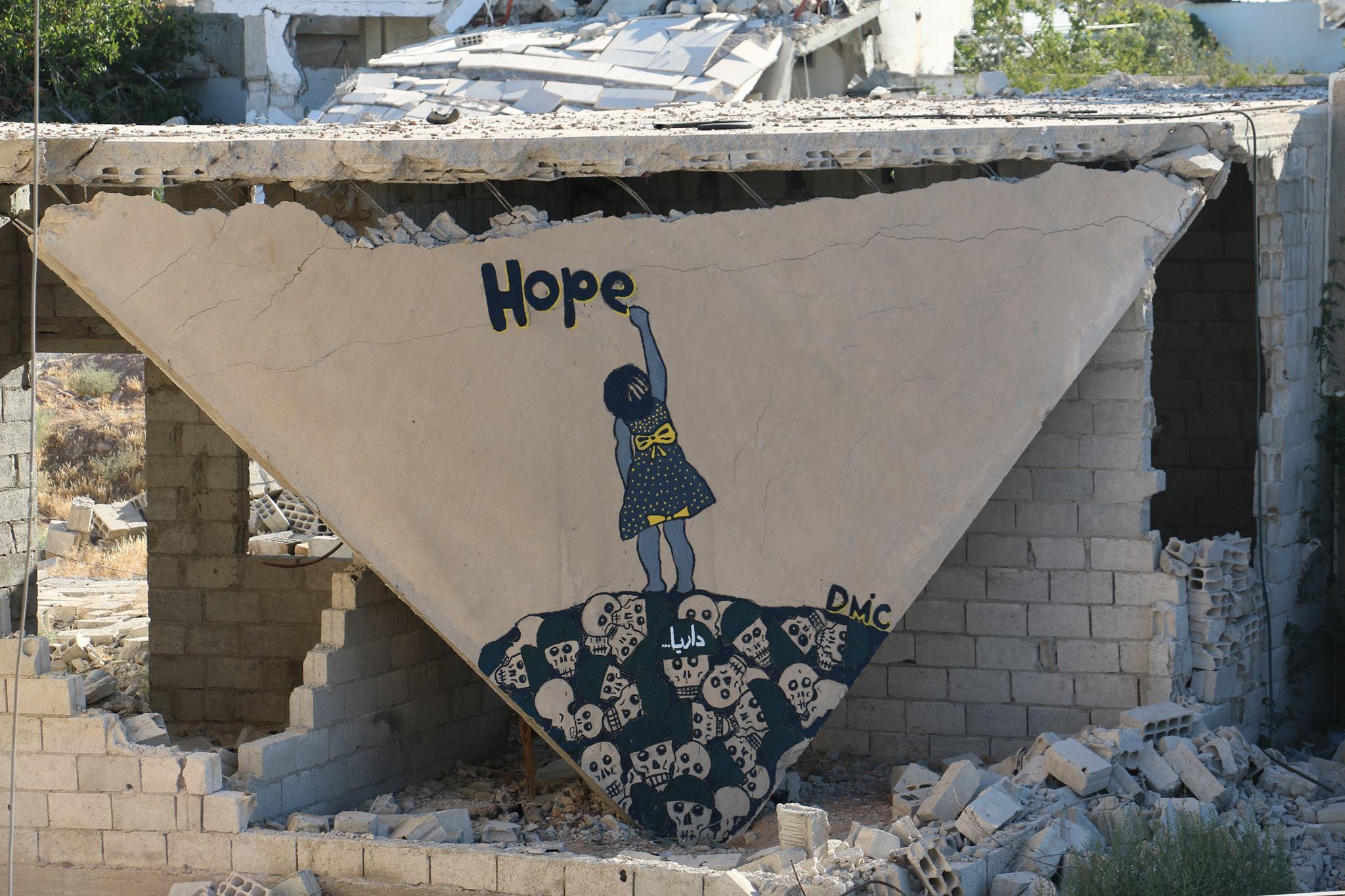 La Mémoire Créative de la Révolution Syrienne