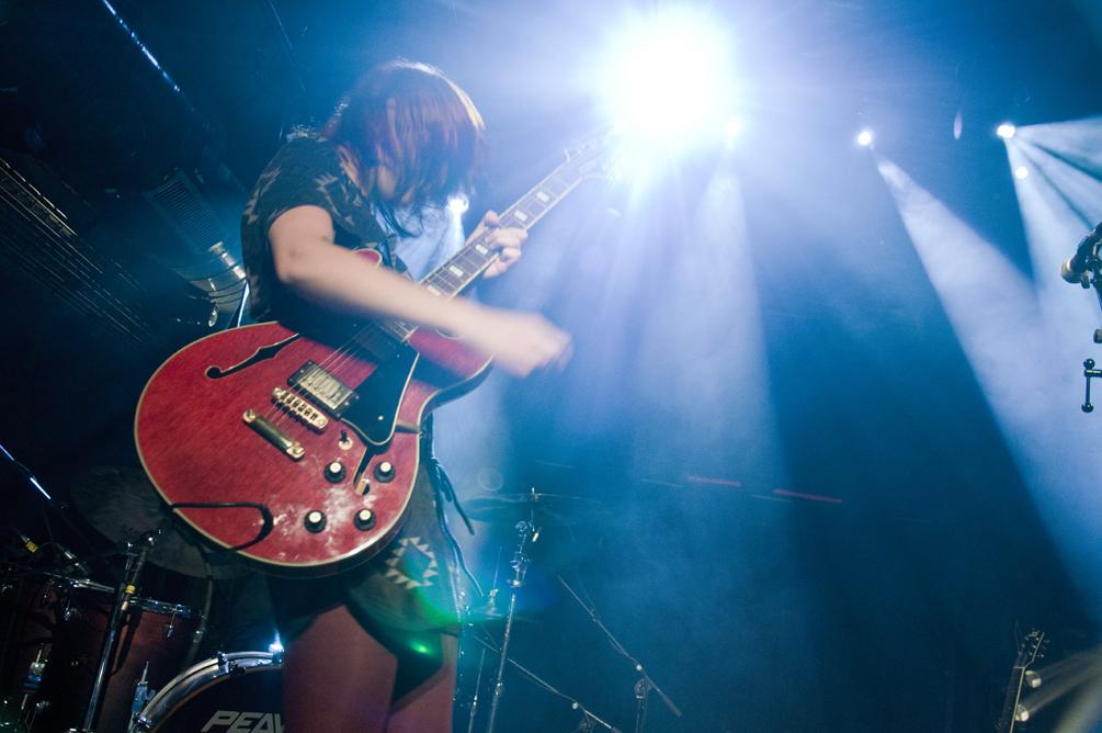 Rock Music Academy !