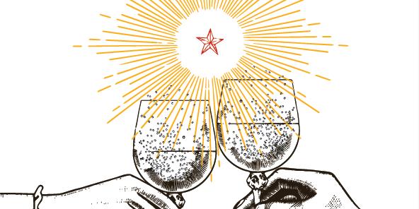 Nouvel An 2018 – La Luck Party