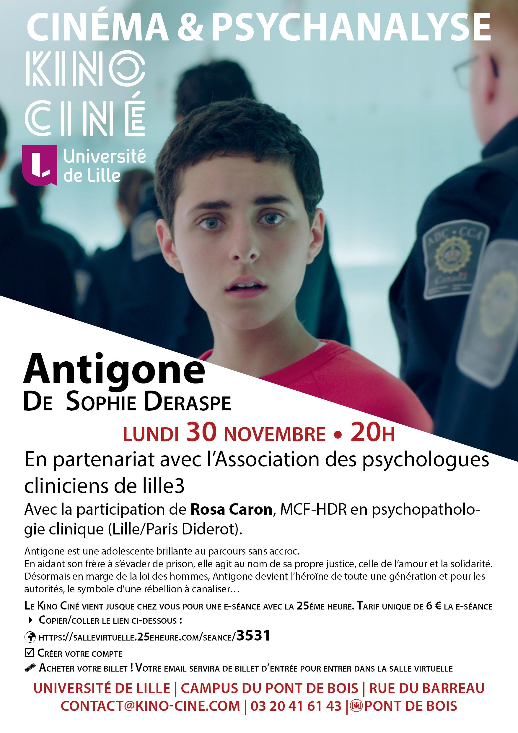 Antigone – E-séance + ciné-débat