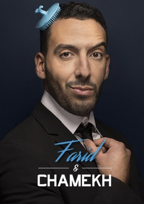 Farid Chamekh à la Comédie de Lille