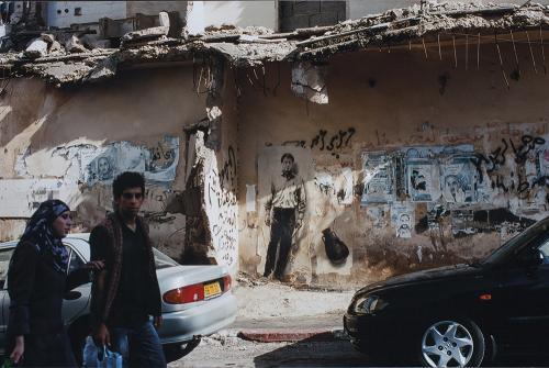 Pour un musée en Palestine