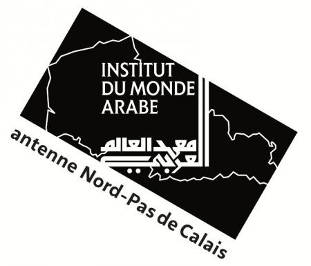 Antenne de l'Institut du Monde Arabe