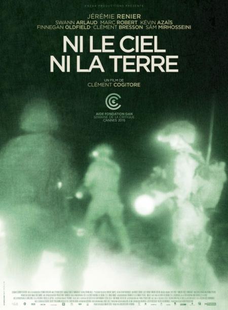 Ni le Ciel, Ni la Terre : Le film d'un ex-étudiant du Fresnoy de Tourcoing