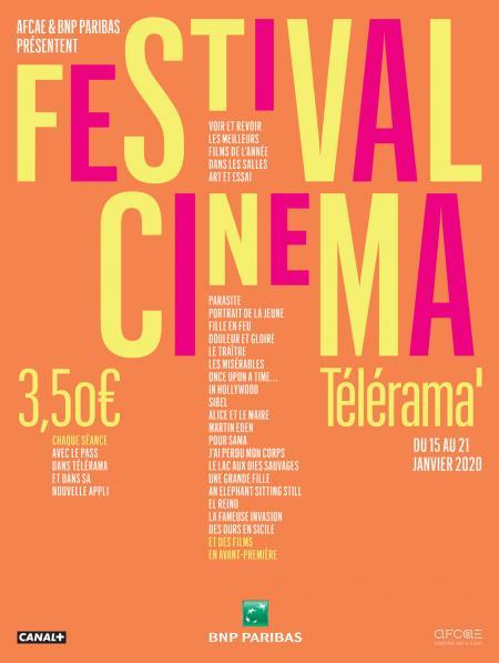 Festival Cinéma Télérama – (Re)voir les meilleurs films de l'année 2019