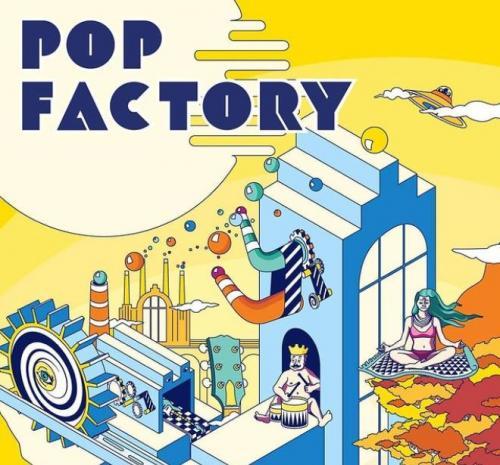 Pop Factory avec Victor Solf + Claire Laffut + Silly Boy Blue + Terrenoire…