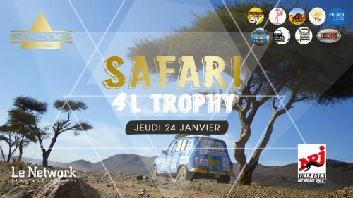 Safari 4L Trophy