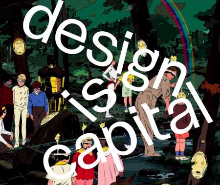 Lille Capitale Mondiale du Design 2020, la reprise sera en septembre