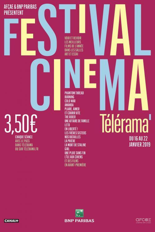 Festival Cinéma Télérama – (Re)voir les meilleurs films de l'année 2018